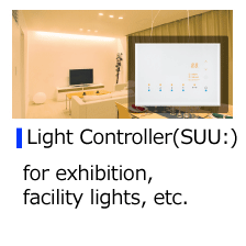 Light Controller(SUU:)