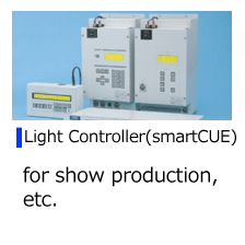 Light Controller(smartQUE)